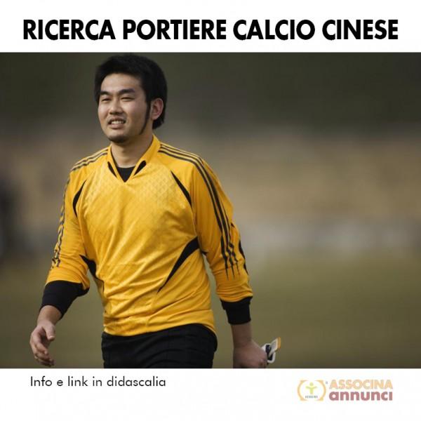 Ricerca Portiere Calcio Cinese