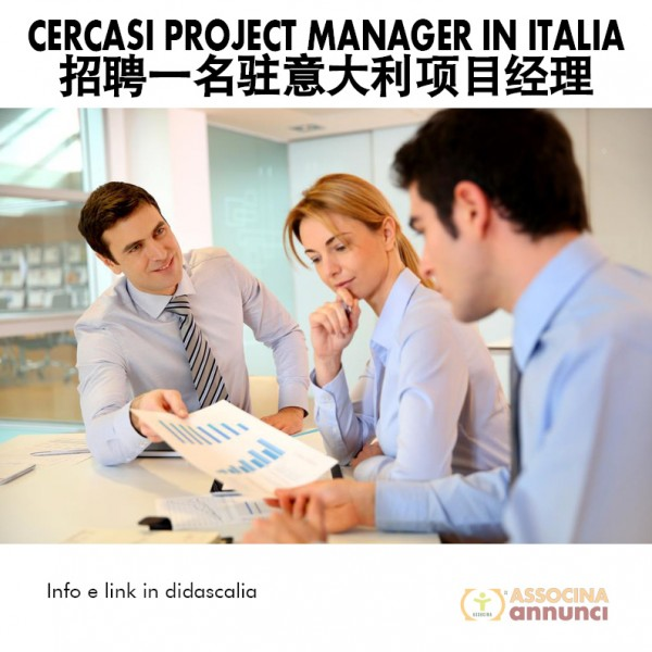 Cercasi Project Manager in Italia G