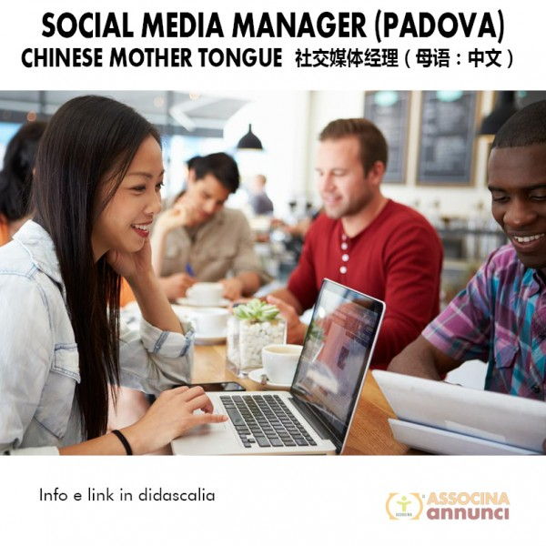 Social Media Manager - Chinese mother tongue