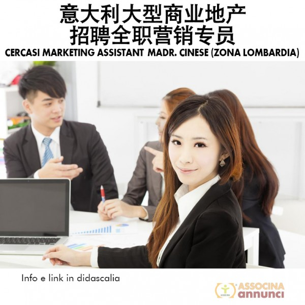 Cercasi marketing assistent madrelingua cinese (Lombardia)
