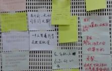 Oltre-Chinatown-incontro-02-Storie-di-ricongiungimento-e-separazione-02