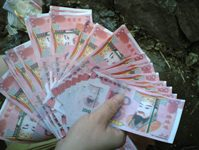 Associna qing ming jie - Rito porta soldi ...