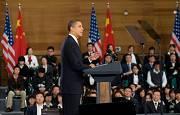Obama in Cina a Shanghai Novembre 2009