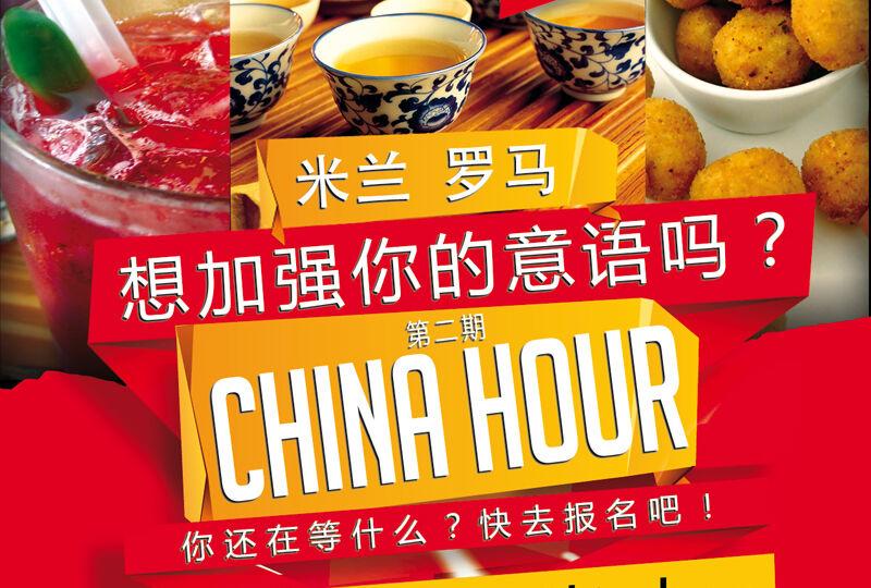China-Hour-Flyer-new-Ottobre-2014-CN-Milano-Roma