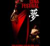 CINA FESTIVAL al Teatro Vascello (Roma) il 2-3-4-5 Maggio 🇨🇳