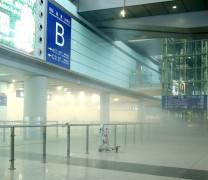 Esplosione all'Aeroporto di Pechino