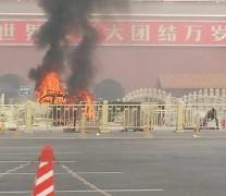Ultima Ora: Auto in fiamme a Pza Tiananmen