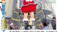 Babbo Natale in versione Marilyn Monroe