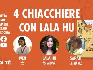 """4 Chiacchiere con Lala Hu (Libro """"Semi di Tè"""")"""