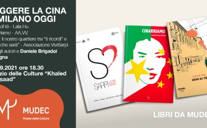 Leggere la Cina a Milano oggi – 02.09.2021