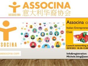 Associna Chinese Italian Entrepreneurship Club